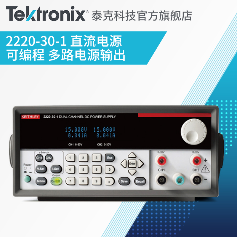 Tektronix/tektronix keithley keithley 2220-30-1 dual channel programmable straight flow of power