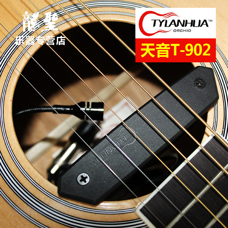 Telling authentic guitar t-902 pickup with a microphone microphone to avoid perforated acoustic ballad electric guitar tail nail