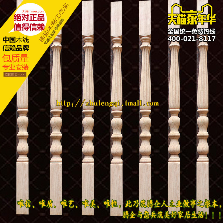 Teng enterprises can be customized products north american red oak wood staircase handrail staircase column column column