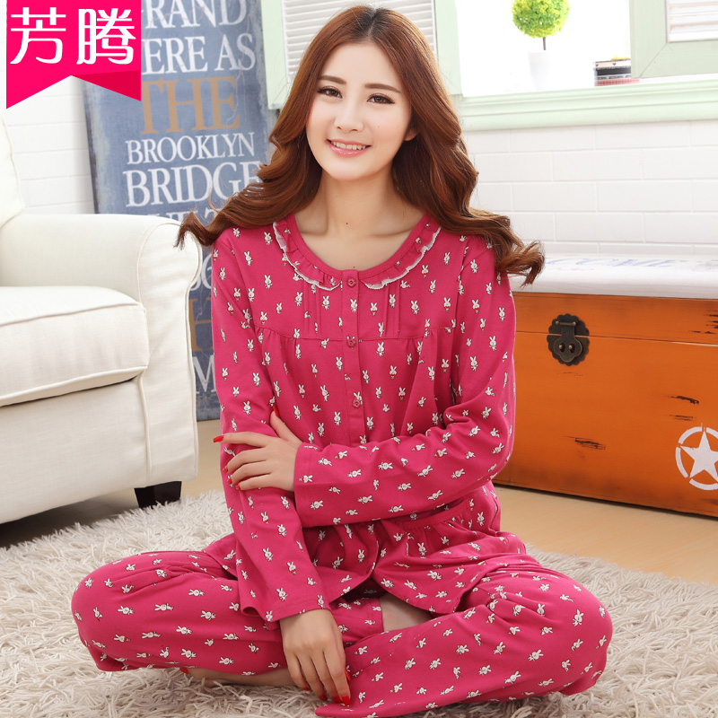 Teng fong ms. pajamas spring and autumn cotton long sleeve cartoon woman pajamas cotton sweaters suit tracksuit female summer