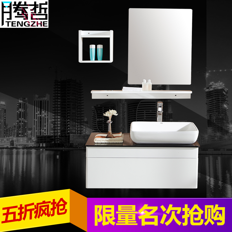 Teng zhe jane european bathroom cabinet antique bathroom cabinet bathroom cabinet combination packages oak vanity washbasin washbasin guardian