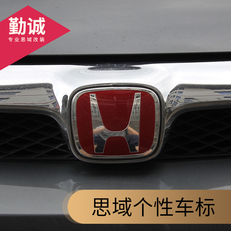 Tenth generation civic yashiro nine generations before the front car standard steering wheel cover wheel cover new civic dedicated tail red label modification