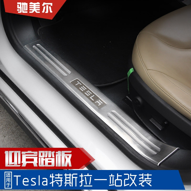 Tesla tesla models dedicated welcome pedal threshold of article trim body modification