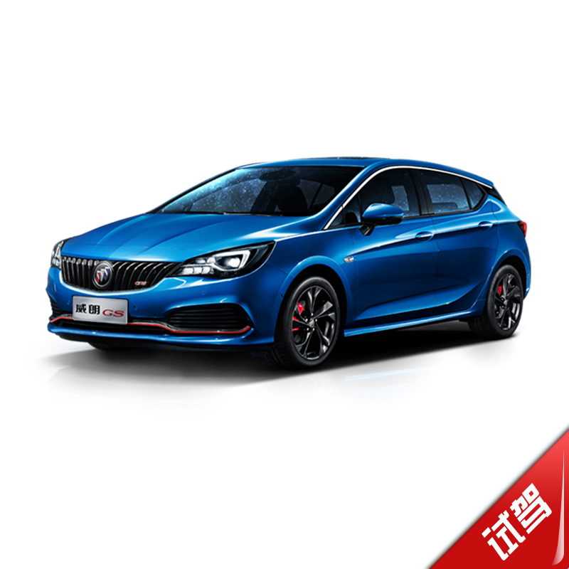 [Test] buick gs weilang flagship store test drive a full line of 1 yuan enjoy gifts]]
