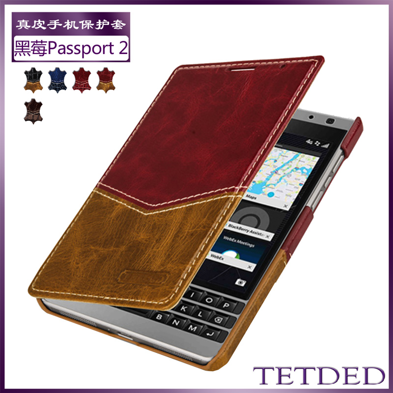 Tetded blackberry blackberry passport passport silver edition Passport2 fight skin cell phone holster protective sleeve
