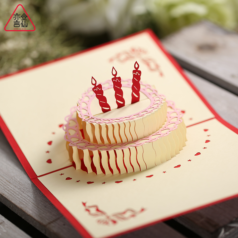 Text of the fairy also yan 3d dimensional creative handmade greeting cards business staff birthday greeting card paper carving personalized custom cards