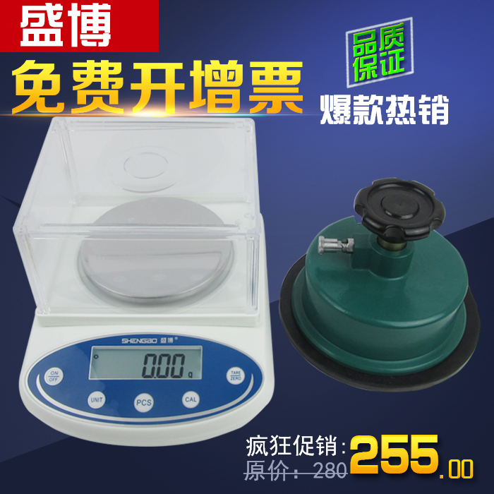 Textileå…balance said fabric weight instrument electronic balance scale 0.01 0.01g textile textile balance scales to weigh