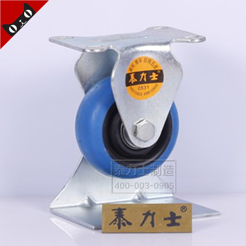 Thai rehds 3 blue rubber mute directional wheel casters wheels