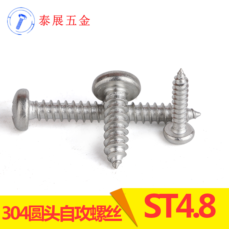 Thailand exhibition gb845 st4.8 304 stainless steel round head self tapping screws phillips pan head stainless steel self Tapping screws