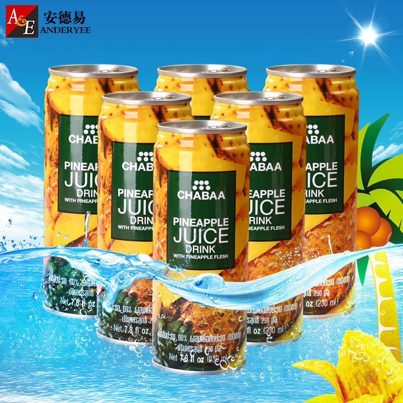 Thailand imported bati ya canned pineapple juice drinks juice drinks 230 ml * 6 listen