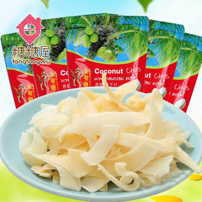 Thailand imported casual snacks golden mile friends toasted coconut flakes crispy coconut pieces of coconut meat 40g * 5 bags