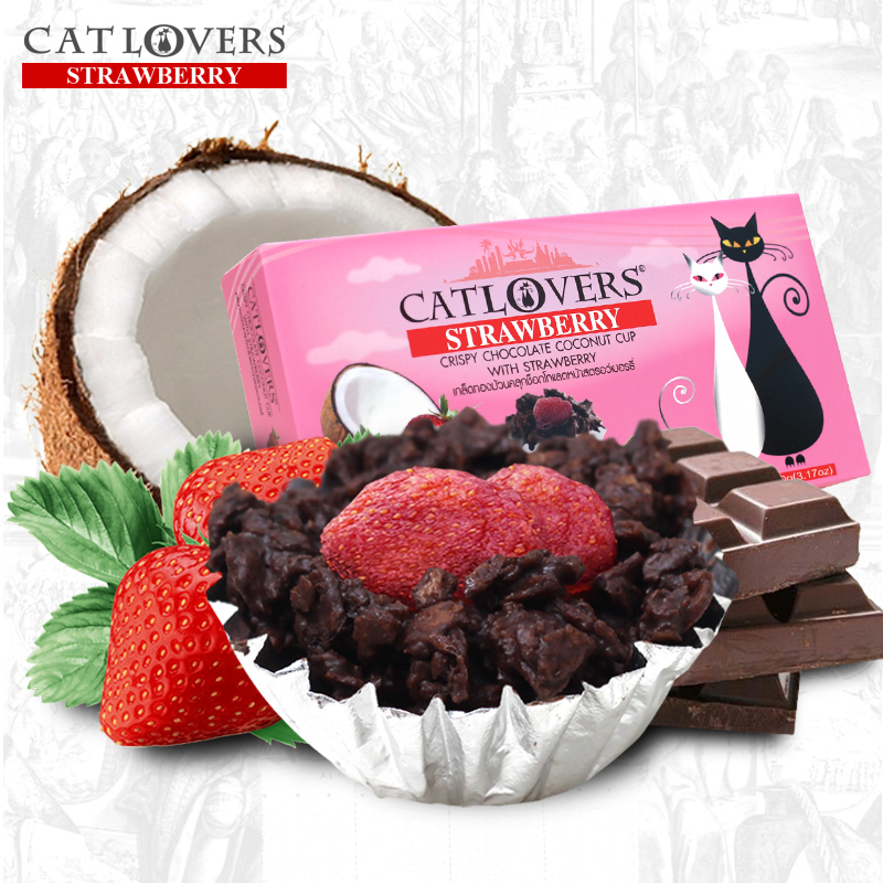 Thailand imported chocolate strawberry chocolate coconut cup 90g leisure delicious food (cocoa butter)