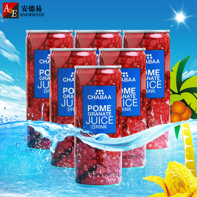 Thailand imported food and beverage bati ya canned juice pomegranate juice 230 ml * 6 listen