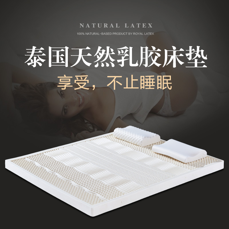 Thailand imported pure natural latex mattress 5cm thick tatami double 1.5 m 1.8 m can be customized 10cm