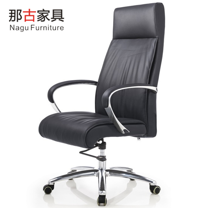 That ancient guangdong modern minimalist fashion leather chair leather office chair boss chair black leather desk manager