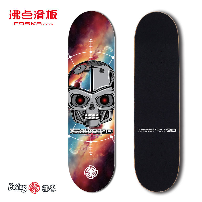 The boiling point of entry level professional plus series four double alice skateboard skateboarding