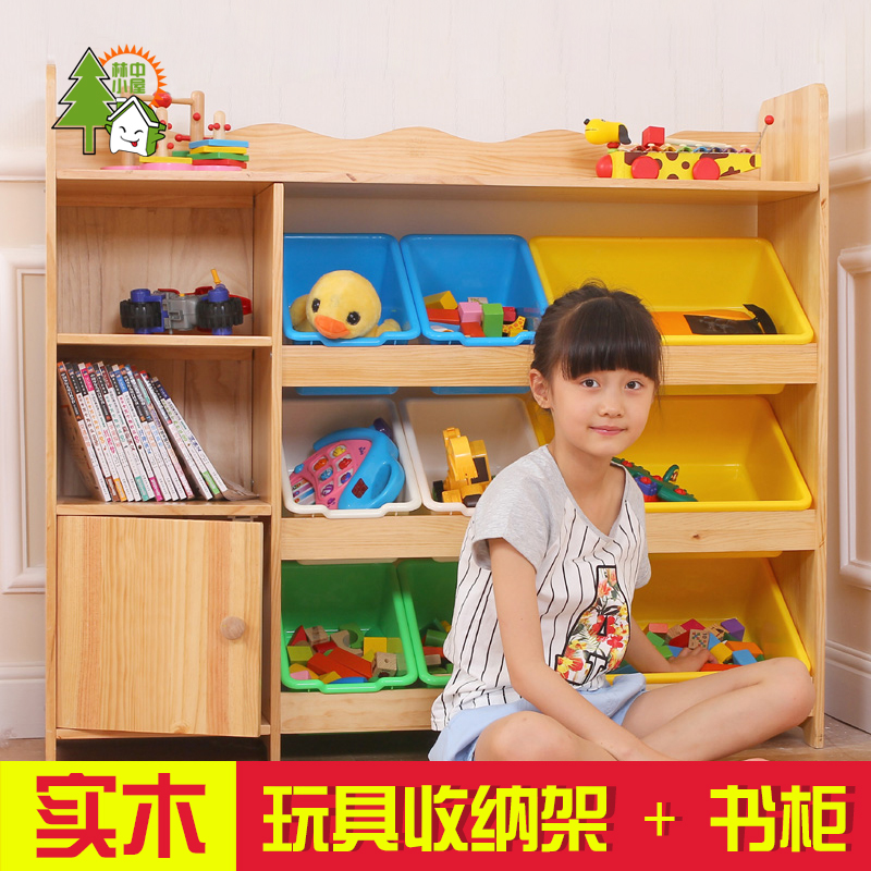 The cabin in the woods wood storage rack baby toys for children early childhood toy storage cabinets lockers finishing rack shelf