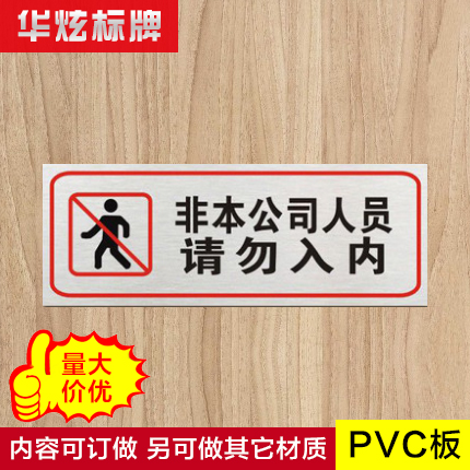 The company's staff input into the signage cheap common signs tips provides customized cards