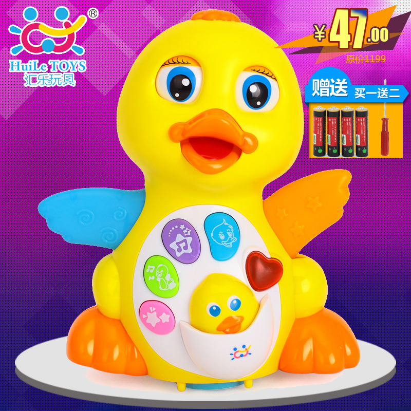 The department of music 808eq swing rubber duck caster with music duck child children children crawling baby toys early childhood educational