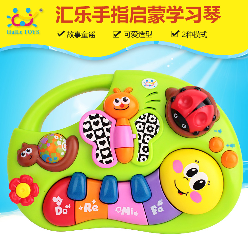 The department of music toy piano keyboard music newborn girls 0-6-12 months 1 years old infants and children treasure treasure piano infants and young children 3
