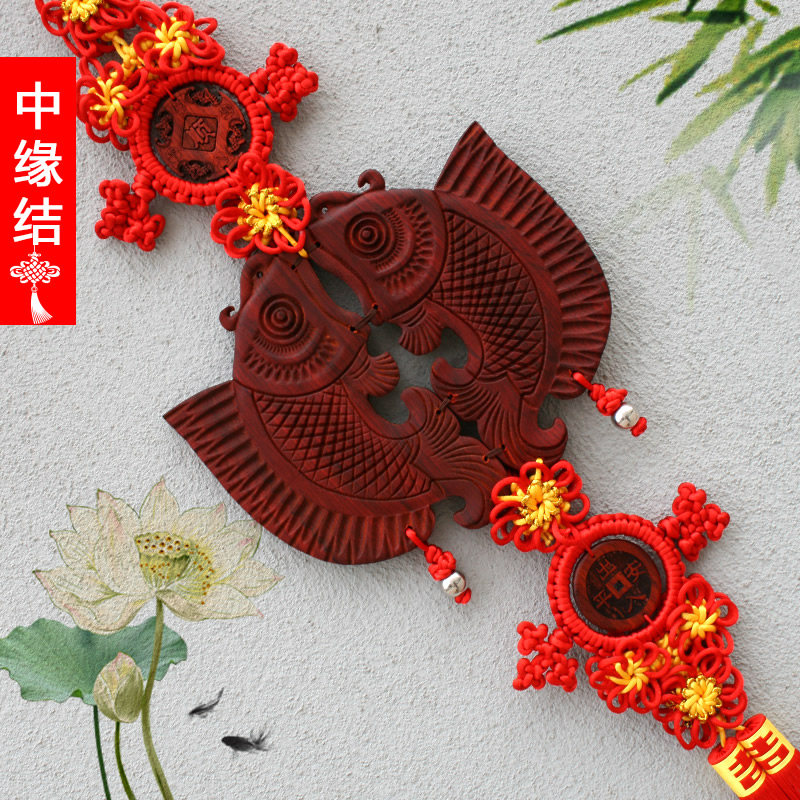 The edge of the knot chinese knot medium and large number of fish mahogany pendant decoration housewarming gifts of peace to ward off evil