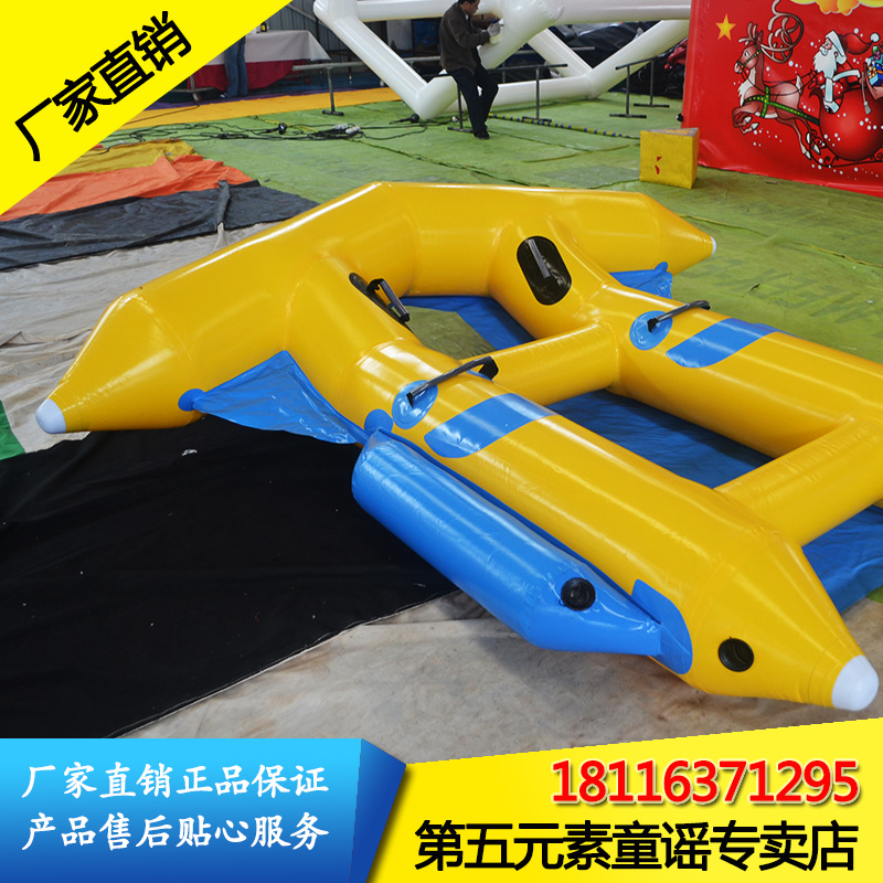 The fifth element large flying fish flying fish inflatable water floating inflatable water banana boat water toys and entertainment