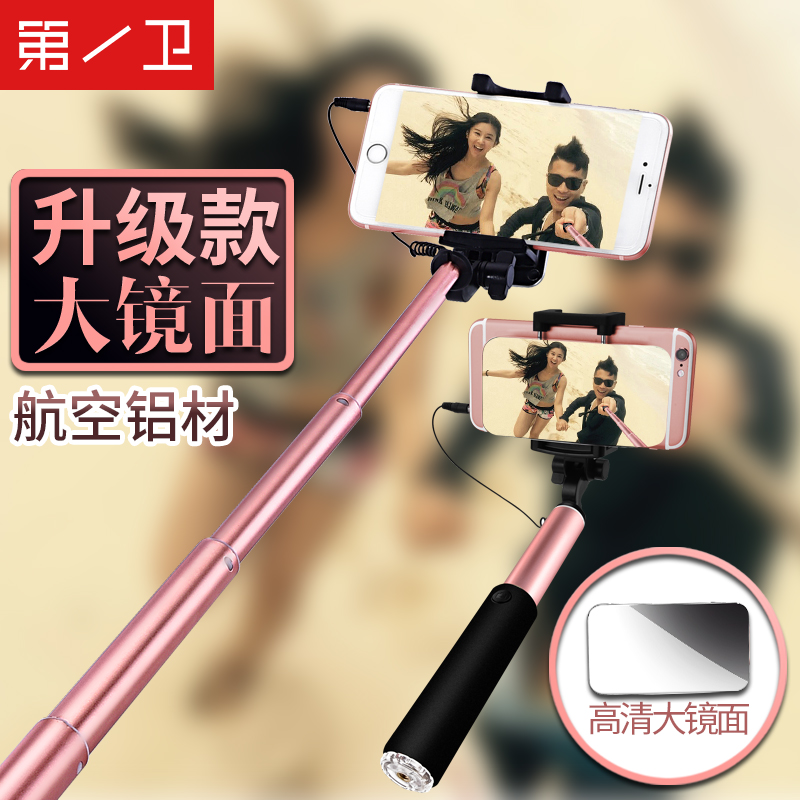 The first health darrick apple 6 universal mobile phone oppo vivo samsung self artifact wire card bumper bar to shoot photos of s Dry
