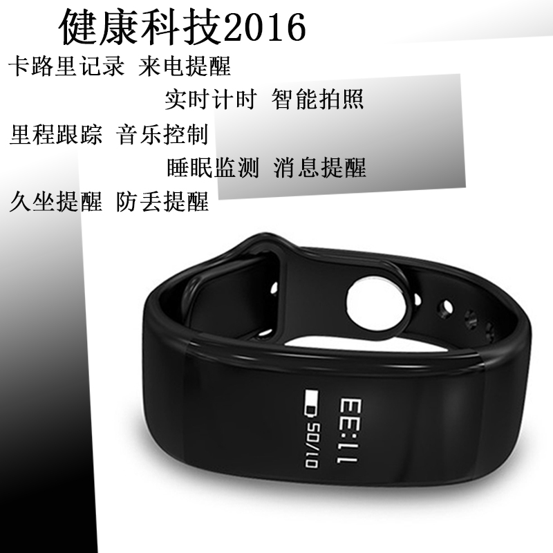 The first stratton slt heart smart wristband pedometer movement music photography apple ann zhuo measuring heart rate watch waterproof watch