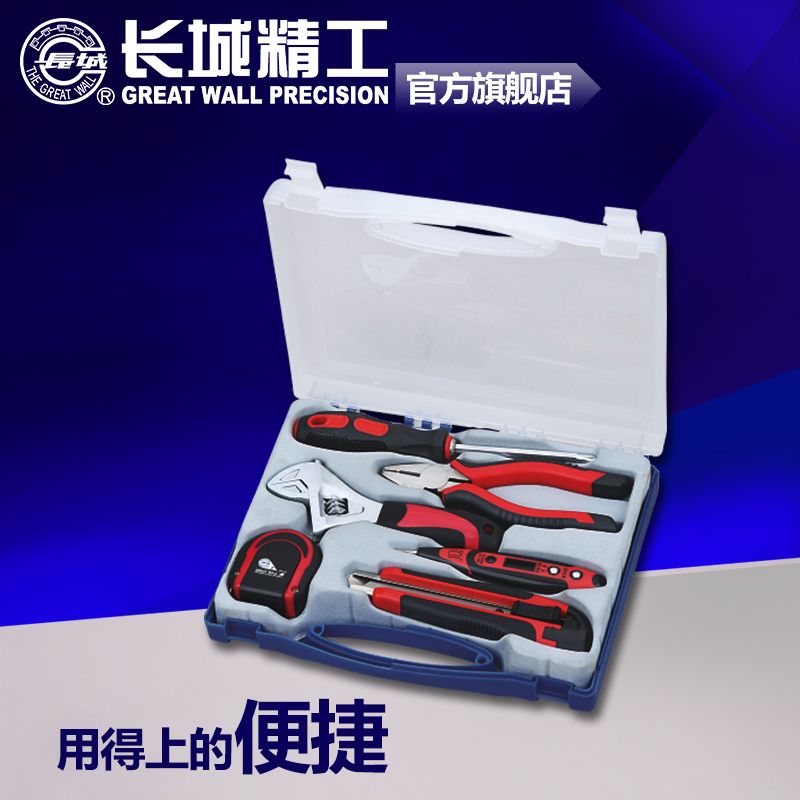 The great wall/great wall seiko 7 household composition tool kit home repair kits plumbers
