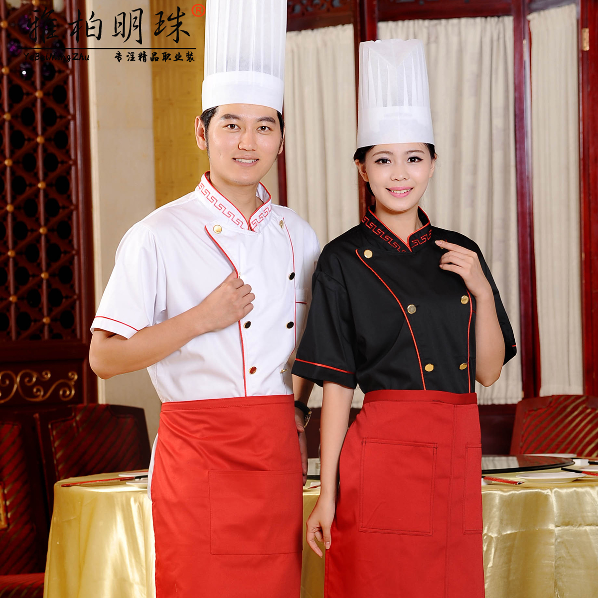 The hotel cafeteria chef chef clothing short sleeve white chef cooks summer clothes work clothes work clothes embroidered