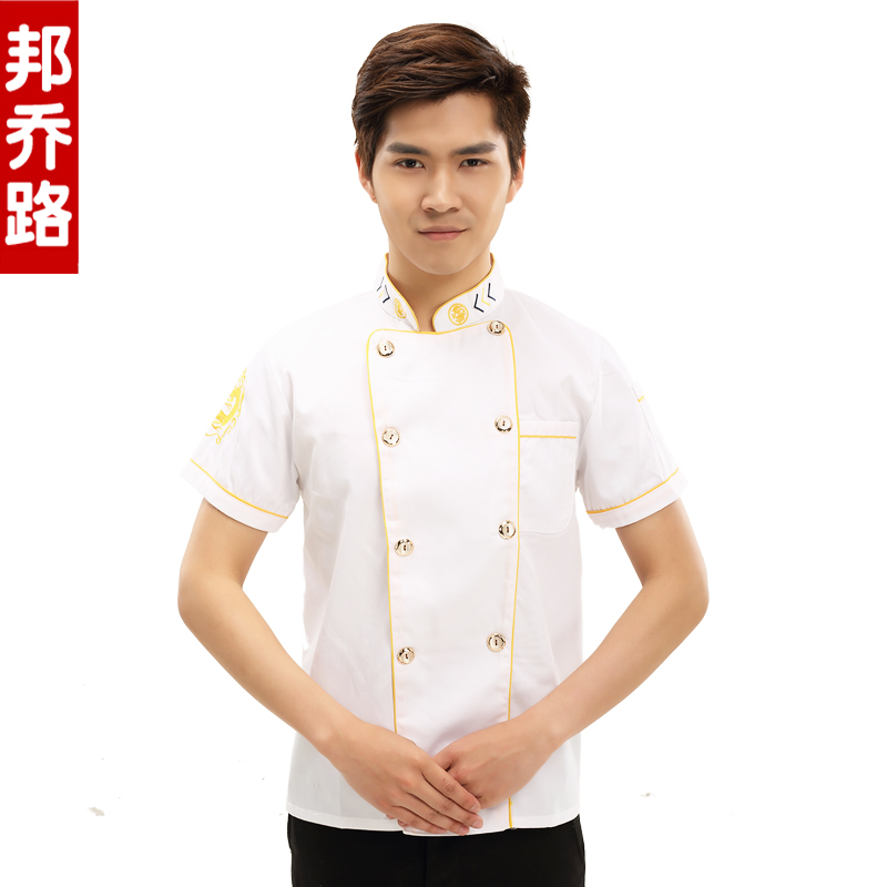 The hotel restaurant chef uniforms overalls spring and autumn long sleeve hotel restaurant kitchen restaurant chef service