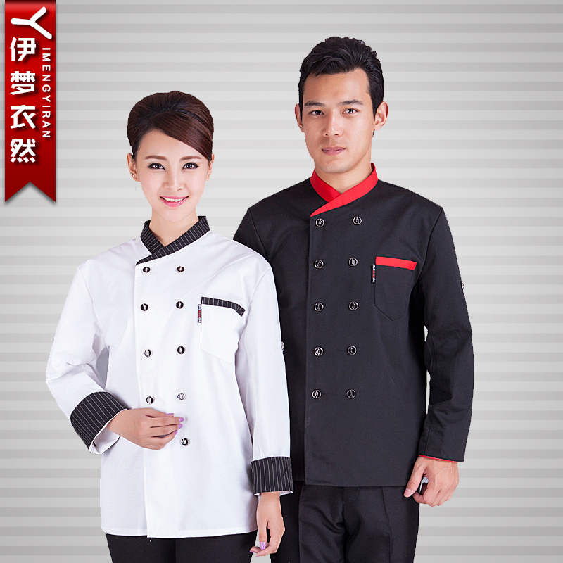 The hotel restaurant sleeved chef clothing chef uniforms chef service hotel chef clothing chef uniforms chef service hotel chef clothing for men and women uniforms