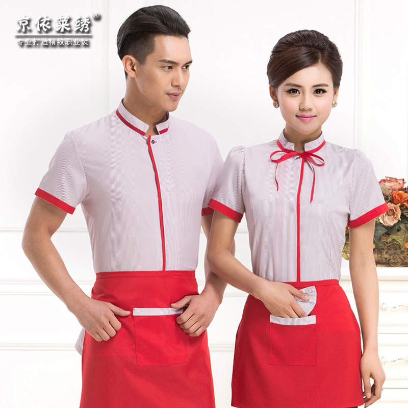 The hotel waiter overalls summer clothes for men and women sleeved overalls hotel restaurant waiter overalls summer