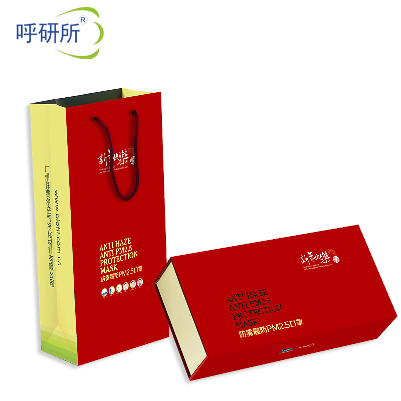 The institute expecto child parenting models of child breathable masks fog and haze pm2.5 dust antibacterial box spree