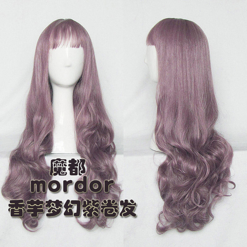The magic cosplay wig everyday female purple taro soft sister lolita wig daily wig long curly hair wig lifelike