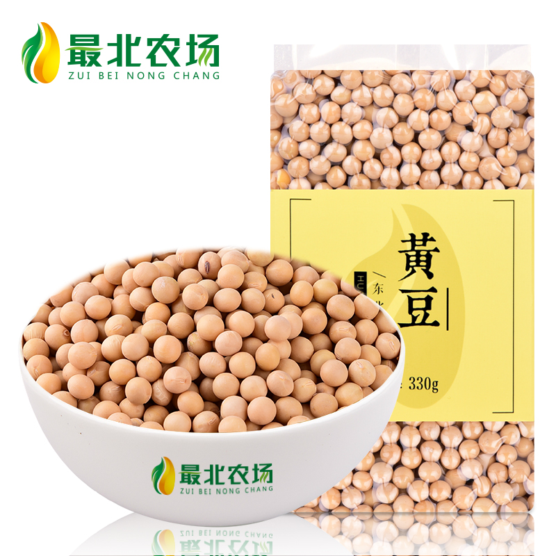 The most northern farm northeast specialty grains whole grains northeast soybean soybean 330g