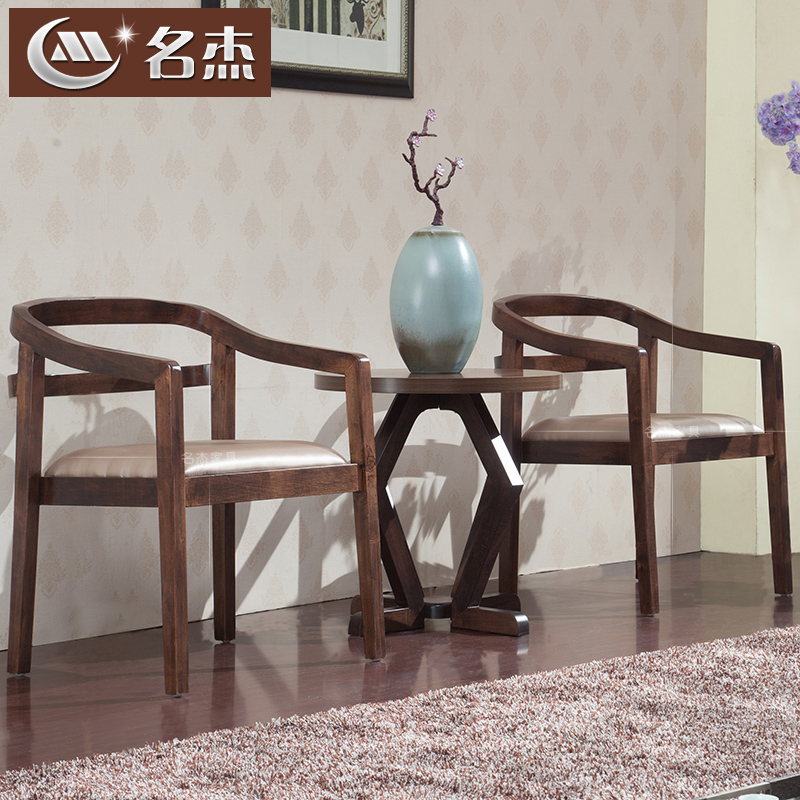 The name of the geo modern chinese solid wood living room study balcony cafe chair lounge chair balcony casual dining table and chairs set furniture