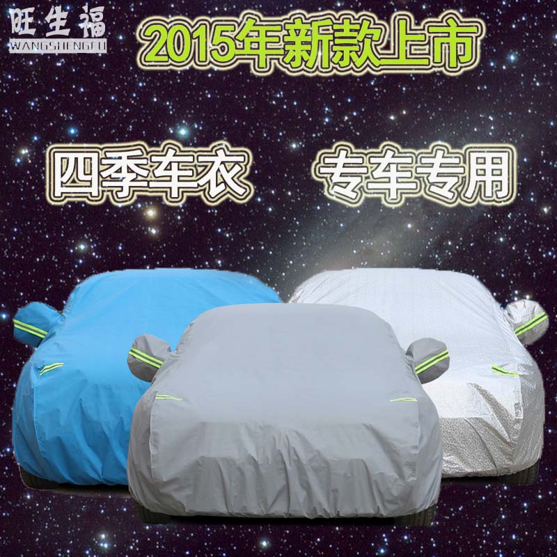 The new acura mdx acura mdx suv special sewing car hood thickening rain and sun car cover special