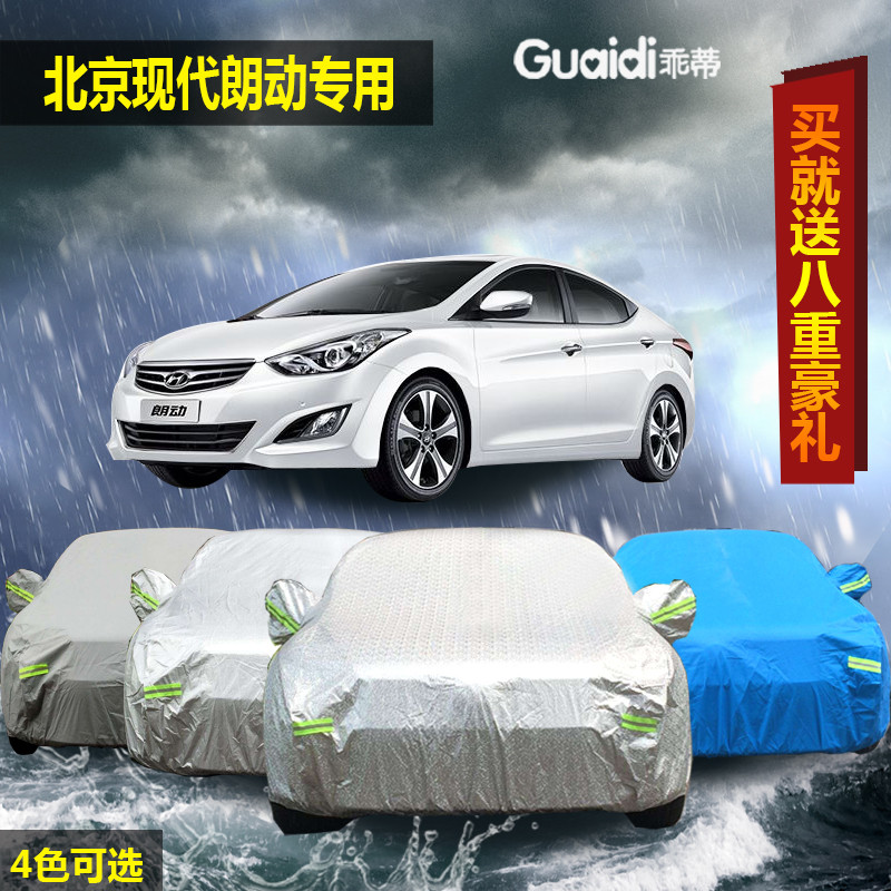 The new beijing modern lang moving sewing car cover car cover special aluminum rain and sun shade thicker insulation sunscreen dust