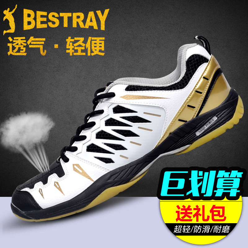 The new big promotion cybex sharp sports men's shoes badminton shoes authentic special lightweight slip