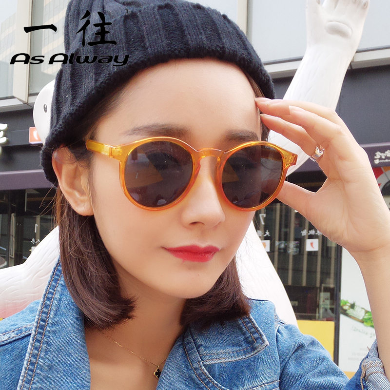 72b0654c70 Get Quotations · The new big round frame sunglasses fashion sunglasses  repair face was thin transparent orange korea tide