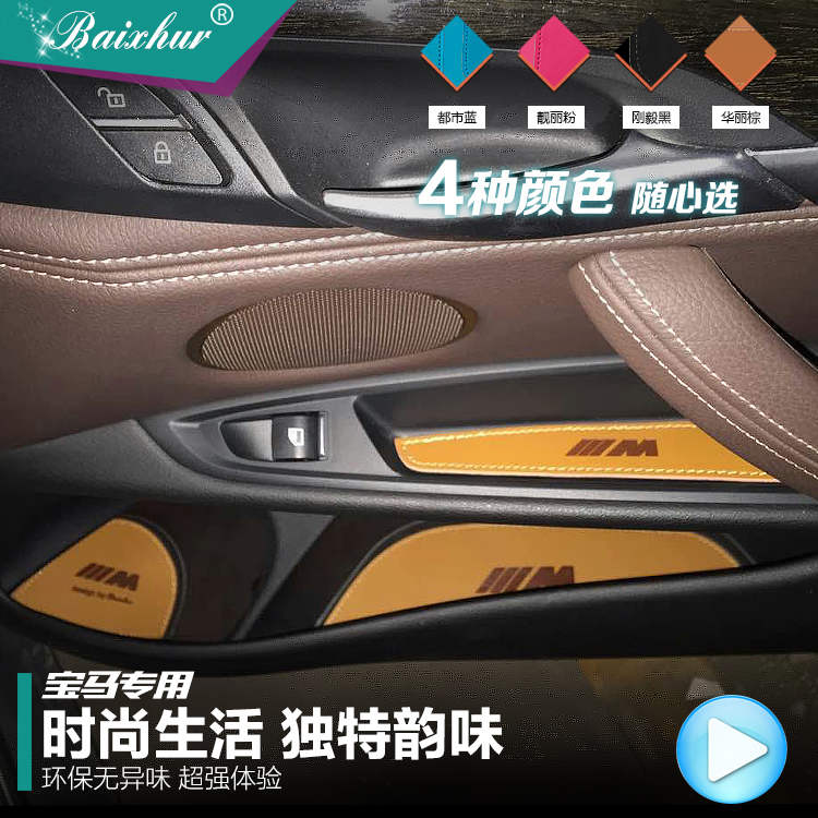 The new bmw 5 series x1x3x4x5x6 watercups gate slot pad mat 7 series 3 series 1 series interior storage box pad Modified special