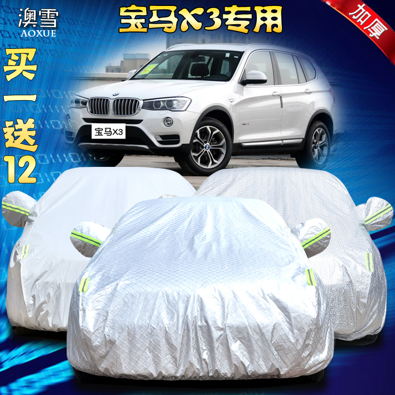 The new bmw x3 suv special sewing car hood thickening rain and sun heat and dust sun shade car cover car cover