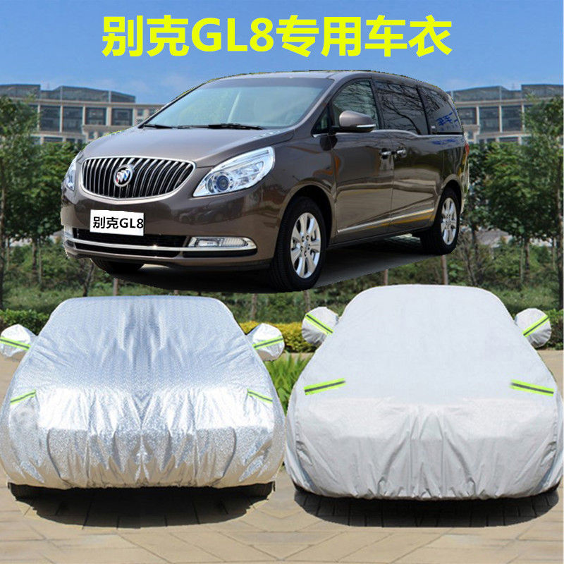 The new buick gl8 landing respect sewing car hood shanghai gm car car cover rain and sun dust cover car cover cloth thicker anti