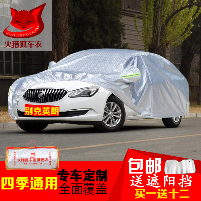 The new buick hideo dedicated oxford cloth car cover sun rain sewing car plus thick insulation sunshield car cover