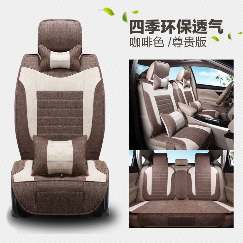 The new car seat cushion four seasons general wholly surrounded by flax car seat car seat cushion seat cushion cover four seasons autumn