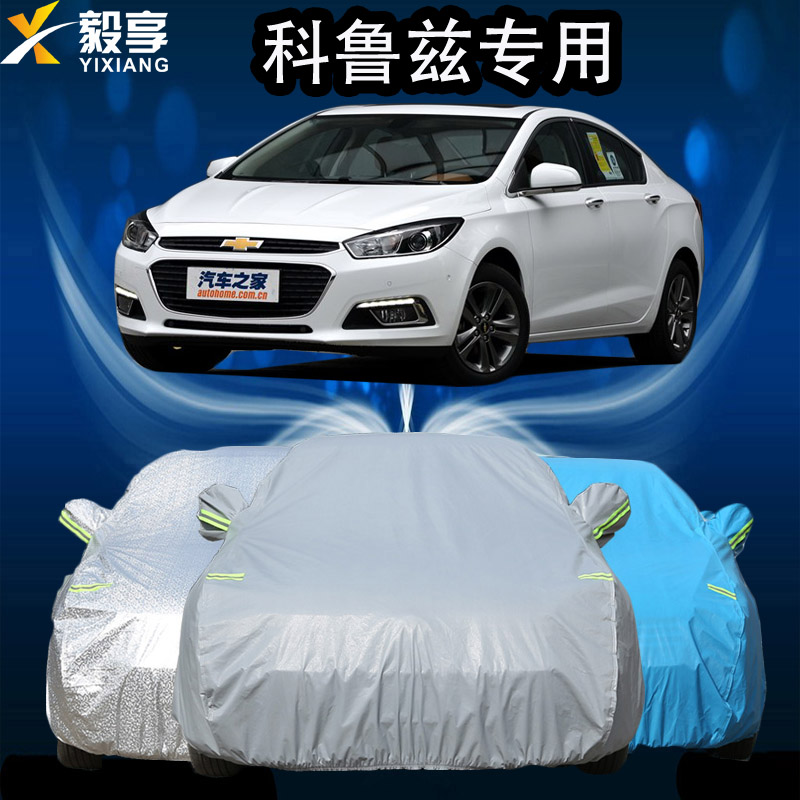 The new chevrolet cruze classic hatchback chevrolet plus special thick sewing car hood insulation rain sun sets