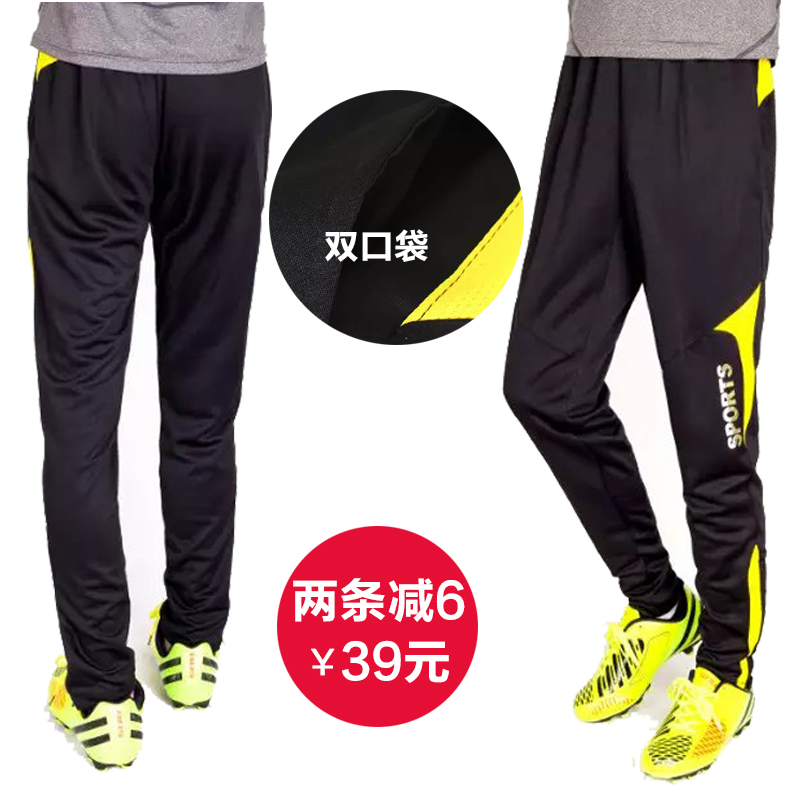 The new children's football pants leg pants received football training pants men jogging pants casual pants thin section sports pants autumn