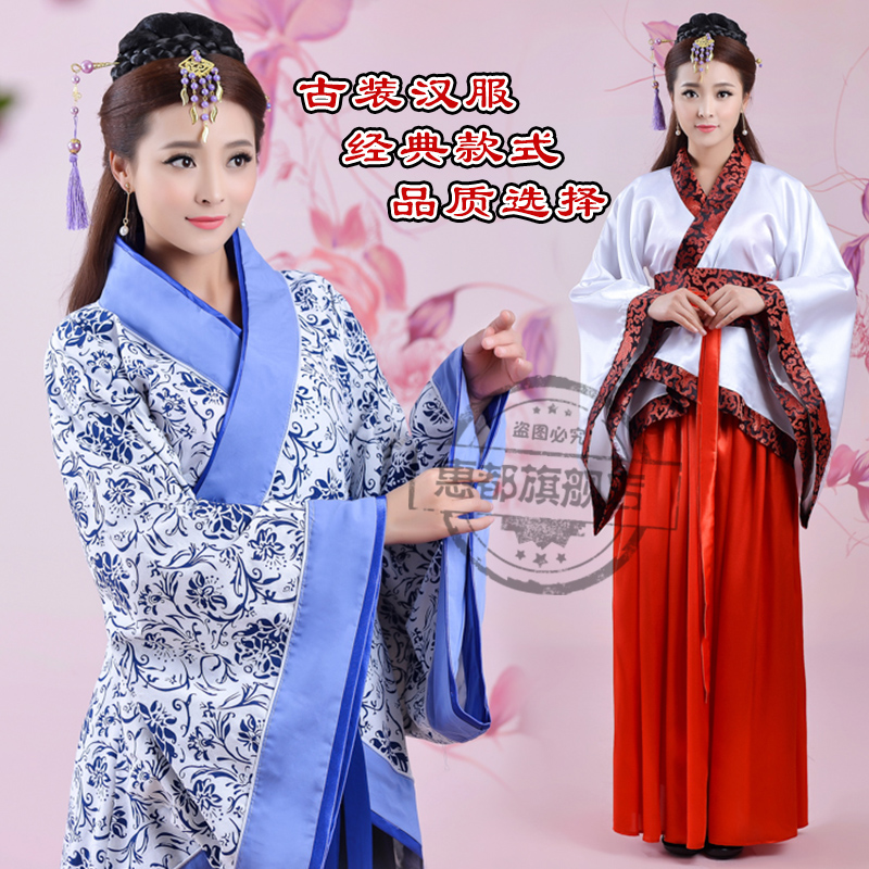 The new chinese clothing costume han chinese clothing costume han chinese clothing garment song ladieswear female national costume ancient costume dress garment song