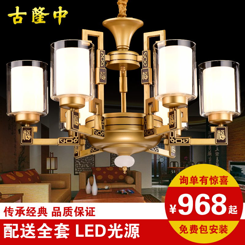 The new chinese modern minimalist living room chandelier bowlder smoke hanging chandelier bedroom chandelier living room lights restaurant lamps